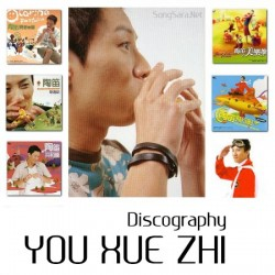 You Xue-zhi - Discography