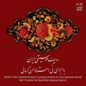 Hassan Kassa'i – Radif of the Iranian Music (2010)